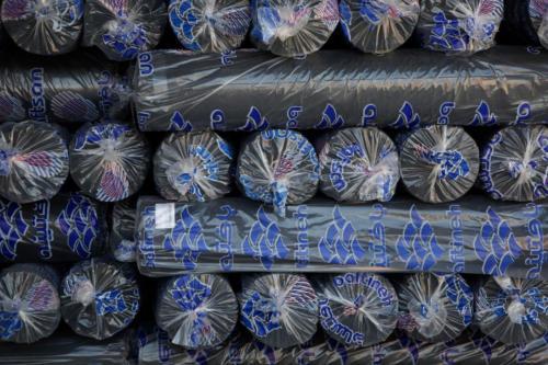 آتلیه عکاسی تبلیغاتی و صنعتی مینیمال، اسپان باند بافتینه، شرکت بازرگانی آرش